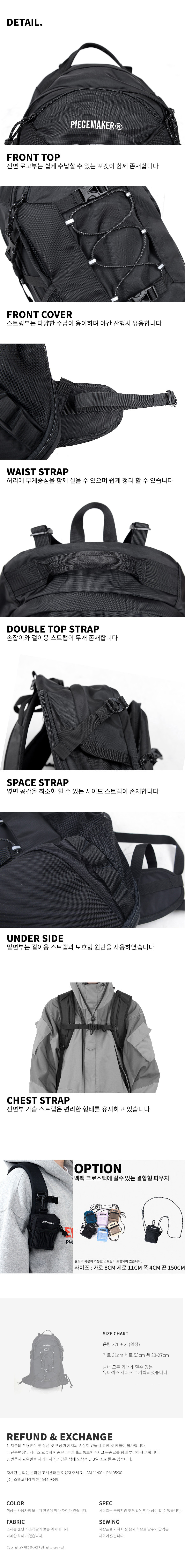 STRING SQ PRO BACKPACK (BLACK)