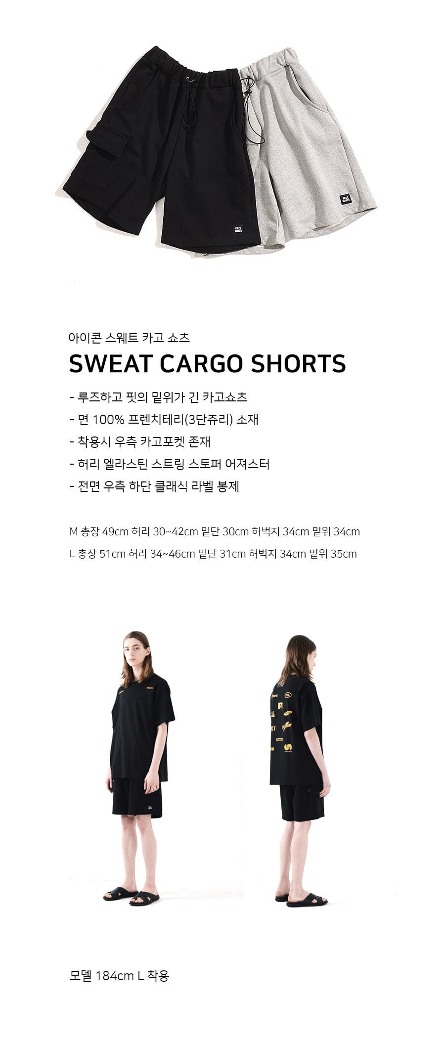 ICON SWEAT CARGO SHORTS (BLACK)