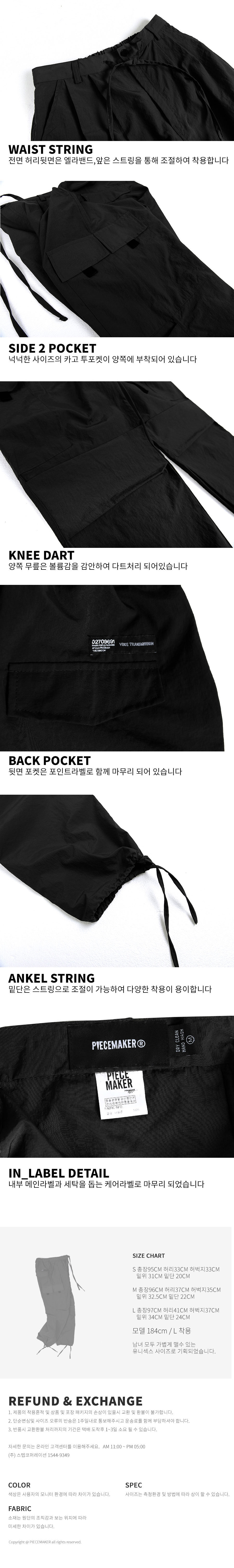 NYLON 2 TUCK POCKET PANTS (BLACK)