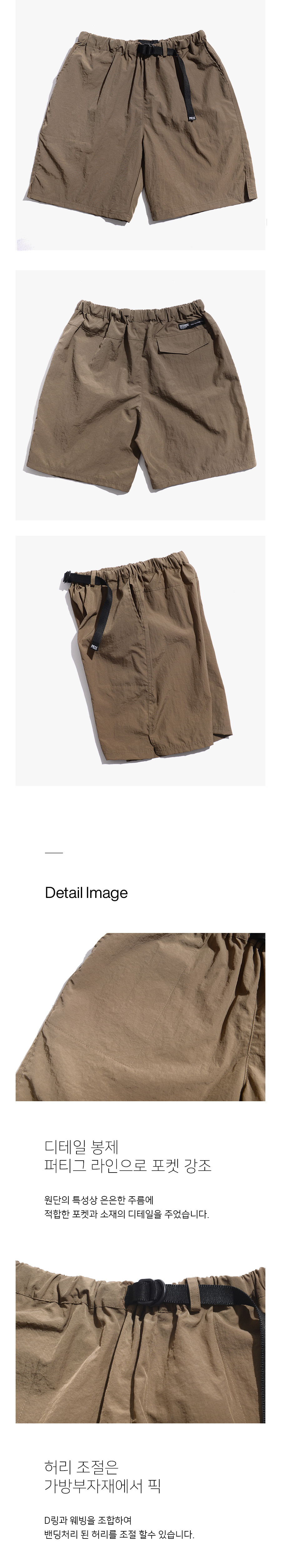 NYLON CREW SHORTS SET (KHAKI OLIVE)