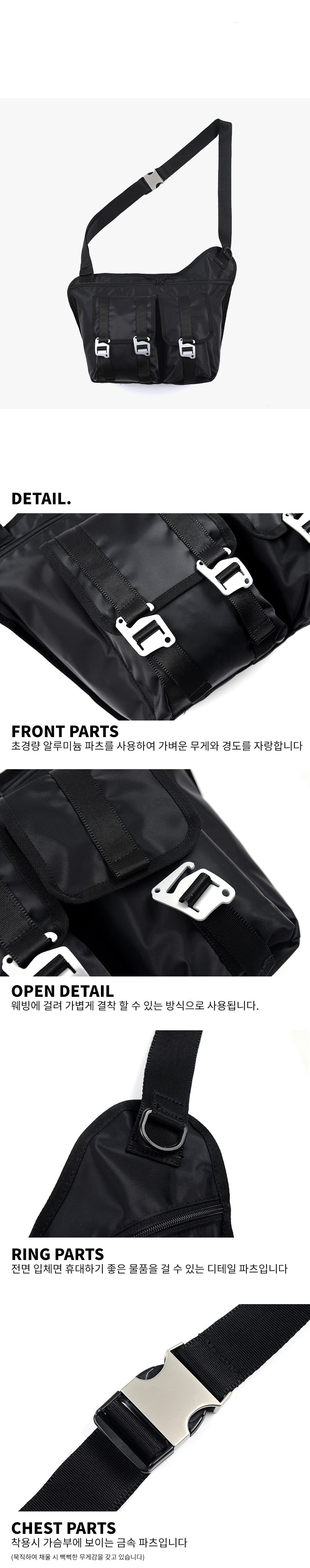 EQUIPMENT MESSENGER BAG (BLACK)